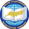 МГЛУ-Минск