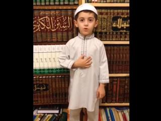 Коран - услада сердца моего и для души покой, я заучу тебя и будешь ты всегда со мной!
