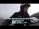 [RUS SUB] GF Reality EP.6: GFriend - Where R U going?! in Jeju