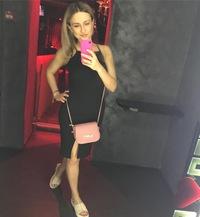 Екатерина Кутовая