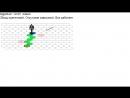 Gigantum v0.03 video4 Анимация передвижения, обход препятствий.