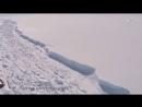 Айсберг площадью 5800 кв. км откололся от ледника в Антарктиде новости