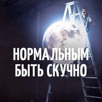 Артем Харьковский