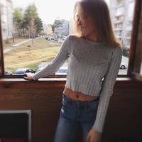 Полина Савиновских