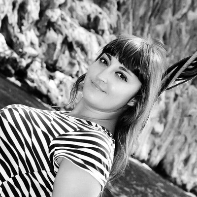 Виктория Ходырева