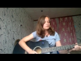 Женя Мильковский - Грусть  (cover by Дарья Федонова)