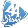 44 SOUND - индивидуальные беруши и наушники