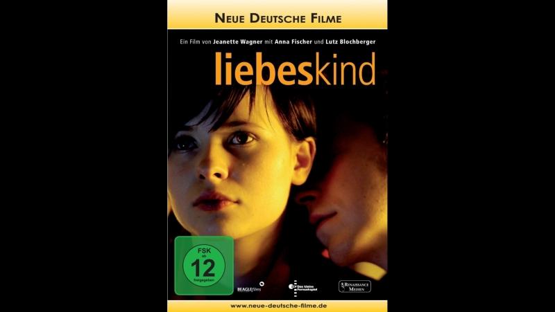 Дитя любви (2005) Германия
