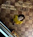 Иван Кустов фото #27