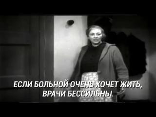 Не в бровь, а в глаз! Бессмертные цитаты Фаины Раневской.