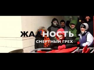 Тайны Чапман 20 сентября на РЕН ТВ