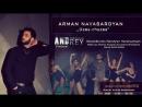 Arman Navasardyan - Uzes Chuzes (mp3erger) 2017