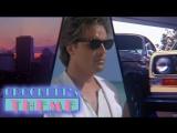 1984 - Jan Hammer - Crockett's Theme (Miami Vice)