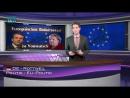 Europäischer Einheitsstaat im Vormarsch
