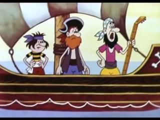 Слова песни из мультфильма приключения мюнхаузена чудесный остров фото 382-800