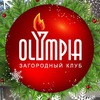 """Загородный клуб """"Олимпия"""""""