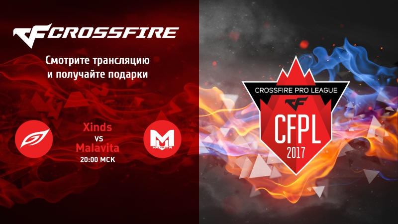 CrossFire Pro League Season I. Xinds vs Malavita