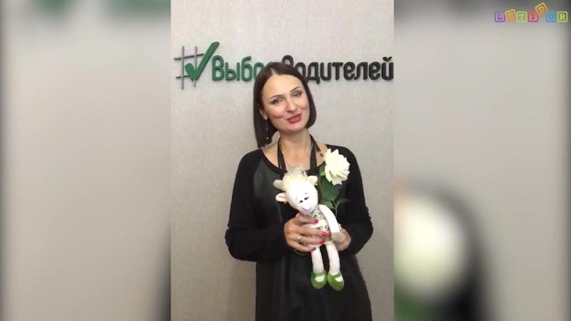 Татьяна Буцкая поздравляет letidor.ru с днём рождения!