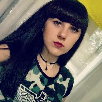 Алина Носатенко