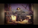 УЧЕНЫЕ МУЖИ БОЖЬИ. Николай Коперник
