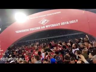 Кубок наш!!! Мы чемпионы!