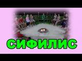 ДОМ 2 НОВОСТИ И СЛУХИ - 29 ОКТЯБРЯ  (ondom2.com)