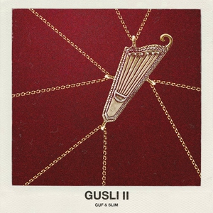 GUSLI II