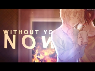 Stomach Tied In Knots 「No. 6」