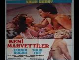 Beni Mahvettiler -Ycel Uanoglu-1979 Salih Gney, Zerrin Dogan, Tlin Tan, Cesur Barut