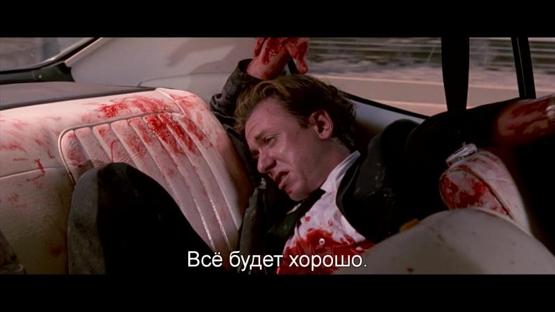 Бешеные Псы | Reservoir Dogs (1992)