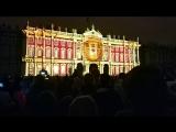 Фестиваль света на Дворцовой Площади 05.11.2017