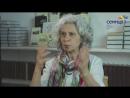2⁄9 Лилиана Ламмерс. Как удовлетворить потребности рожающей женщины в госпитале