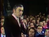 Вахтанг Кикабидзе - Чито-грито