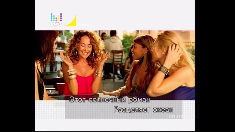 Жанна Фриске - А На Море Белый Песок (Караокинг|Муз-ТВ) караоке (с субтитрами на экране)