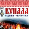 """Купала общины """"Велесье"""" 24-25 июня СПб 2017."""