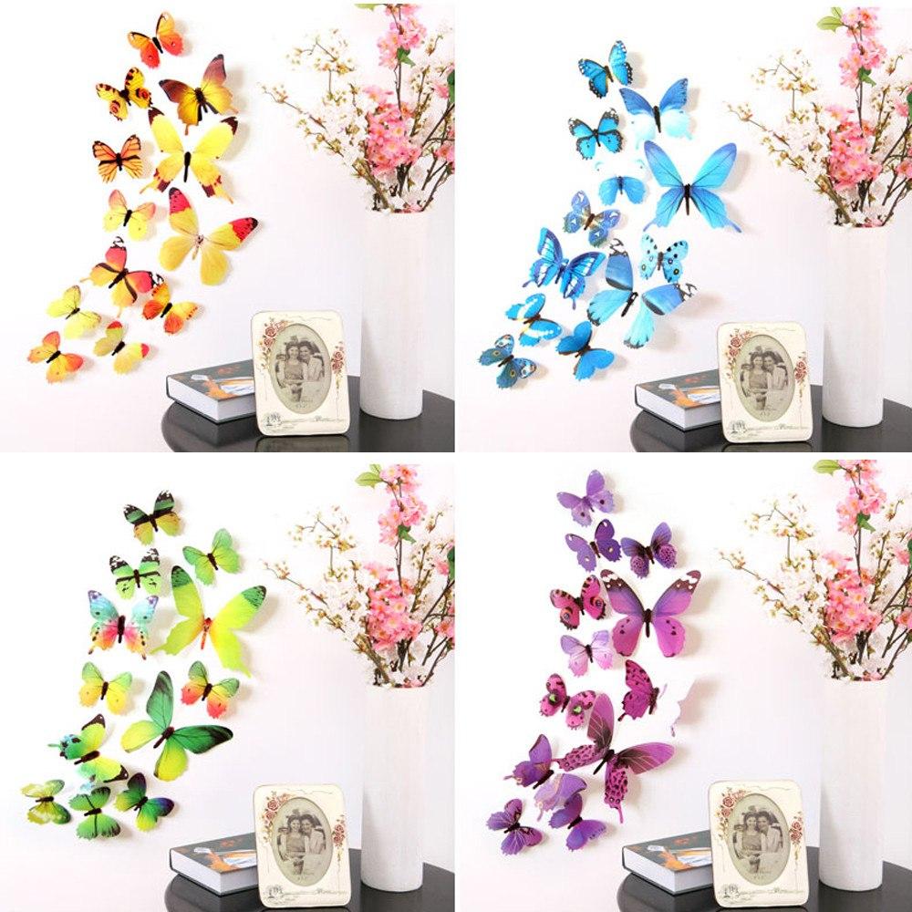 Бабочки за 046