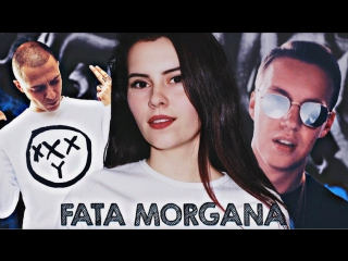 MARKUL feat OXXXY - FATA MORGANA (cover by Operina)
