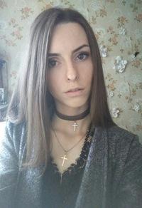 Мария Кулешина
