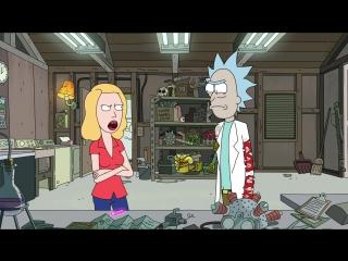 Rick and Morty (Рик и Морти) 3 сезон 9 серия. Озвучка Сыендук