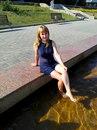 Алина Витальевна фото #30