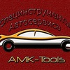 amk-tools