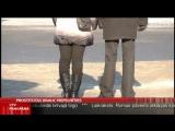 Украинские проститутки в Италии