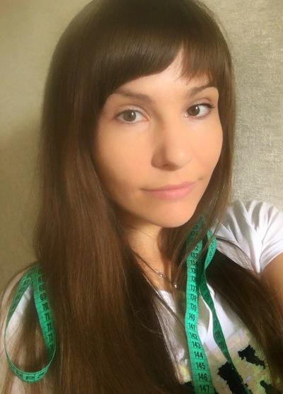 Ольга Колунова
