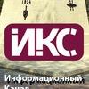 Информационный канал Севастополя