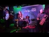 Очелье Сороки - КолядаСама иду по каменю (Фестиваль Night of art-folk 19.02.2017 Jack&ampJane bar)