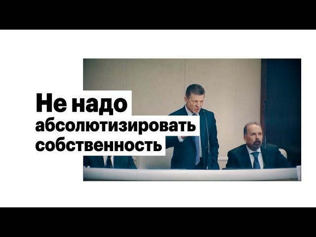 Пятиэтажная Россия Большое расследование РБК про реновацию