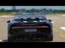 Мегазаводы Bugatti Chiron красавиц