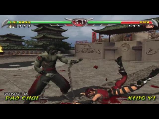 Mortal Kombat - Эволюция Лю Канга