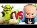 БОСС МОЛОКОСОС VS ШРЕК   СУПЕР РЭП БИТВА   Boss Baby ПРОТИВ Shrek cartoon