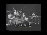 U2 - September 28, 1987 - New York - Pride